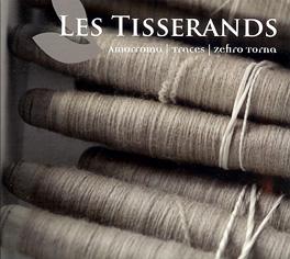 Les_Tisserands