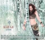 Máizan Thaw