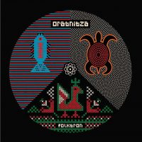 Oranitza - Folktron